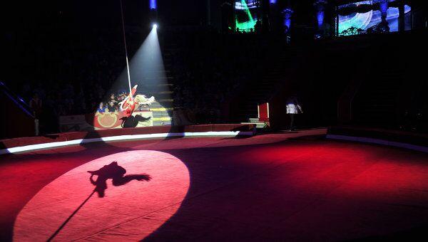 В цирке. Архив