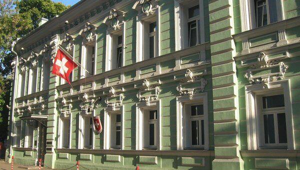 Посольство Швейцарии в Москве. Архивное фото