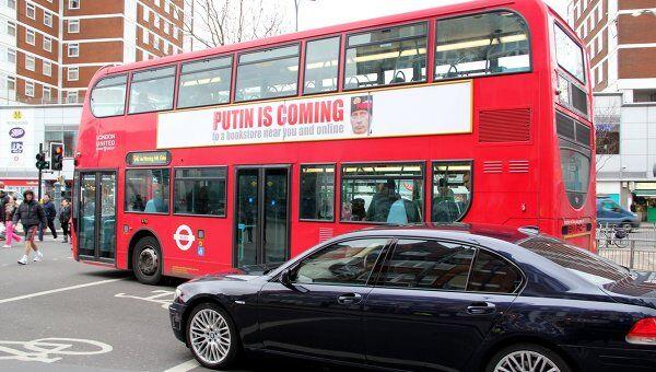 Книга о личности Владимира Путина выйдет в Британии 1 марта