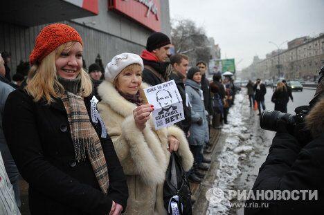 Акция сторонников оппозиции в Москве