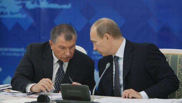Премьер-министр РФ В.Путин провел совещание по вопросу Об освоении месторождений газа полуострова Ямал