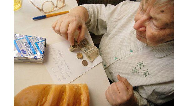 Пенсионеры и пенсии. Архив