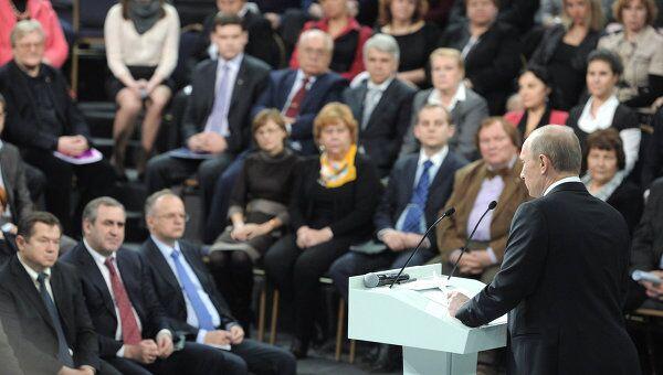 Встреча Путина с доверенными лицами, членами ОНФ и политологами