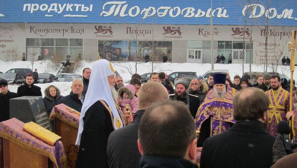 Патриарх Кирилл освятил закладку храма священномученика Гермогена