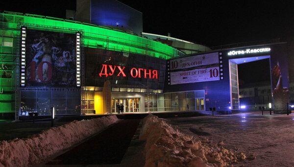 Фестиваль Дух Огня в Ханты-Мансийске. Архивное фото