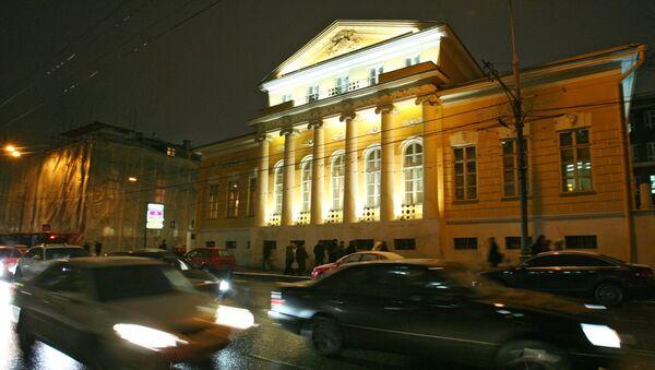 Государственный музей А.С.Пушкина. Архивное фото
