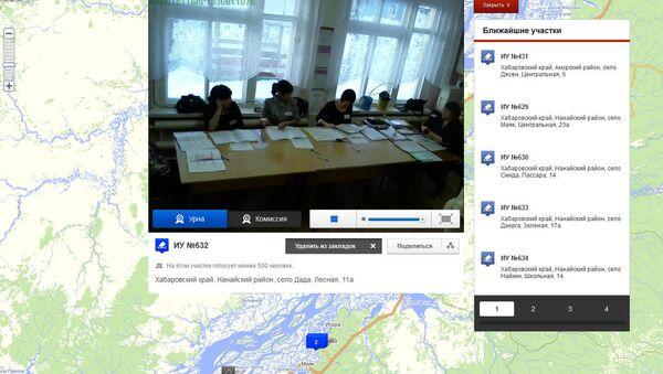 Скриншот с камеры видеонаблюдения на избирательном участке в Хабаровском крае