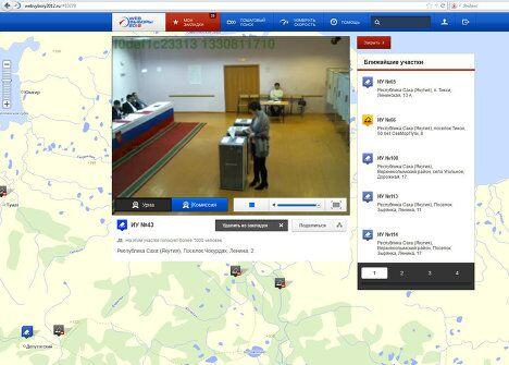 Скриншот с камеры видеонаблюдения на избирательном участке в Якутии