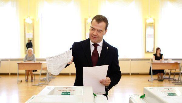 Голосование Д. Медведева на выборах президента РФ