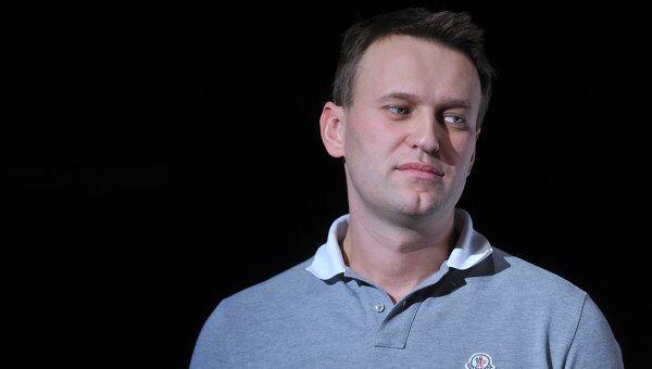 Алексей Навальный. Архив