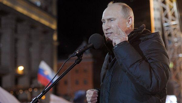 В.Путин участвует в митинге на Манежной площади