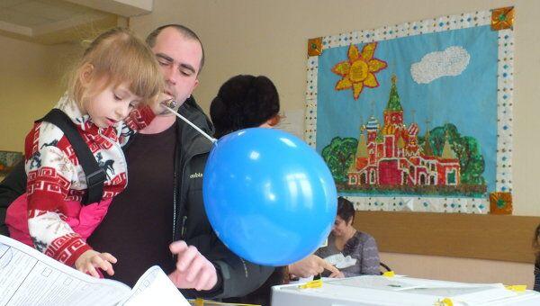 Голосование в Москве