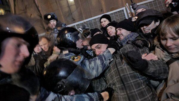 Задержание участников несанкционированной акции