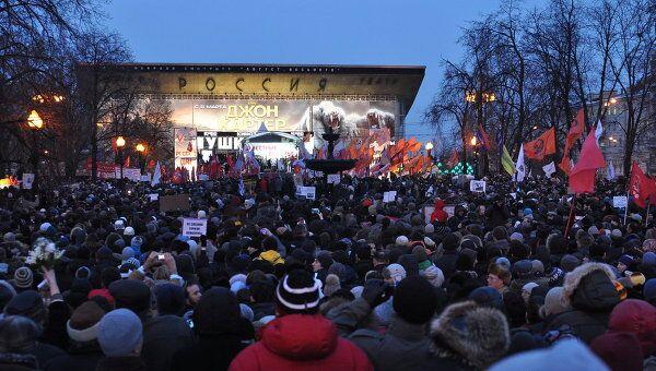 Митинг Пушкинская 5 марта репортер дополнение