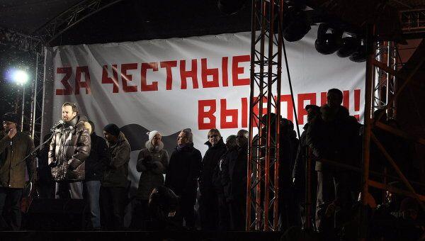 Митинг на Пушкинской площади 5 марта 2012 года