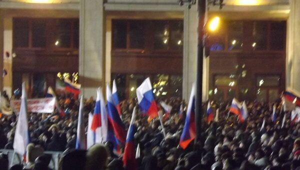 Митинг в Поддержку Путина на Манежной площади