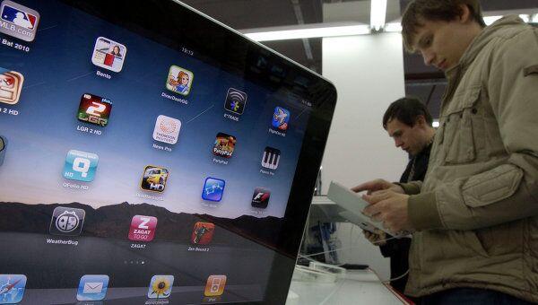 Цена на планшет iPad первого поколения снижена на 100 долларов
