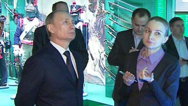 Путин осмотрел Бородинскую битву и блеснул знанием истории
