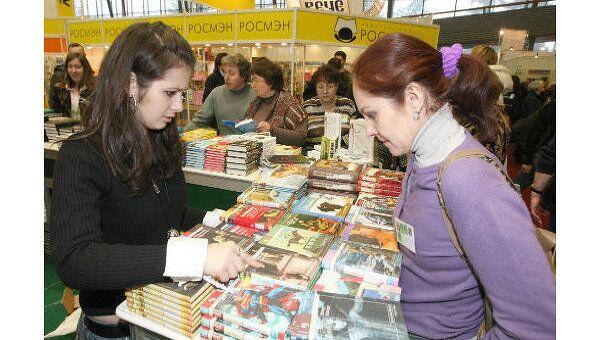 Выставка-ярмарка Книги России. Архив