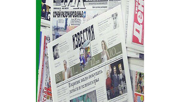 Газета Известия . Архив