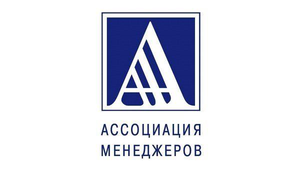 Логотип Ассоциации менеджеров