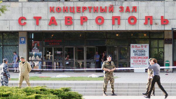 На месте взрыва в центре Ставрополя 26 мая 2010