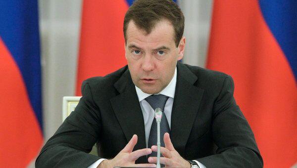 Заседание Совета при президенте РФ по противодействию коррупции