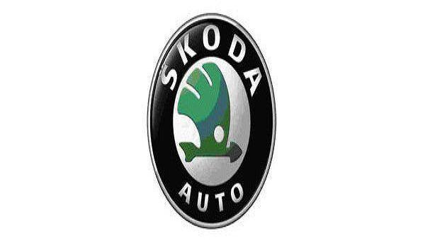 Логотип компании Skoda. Архив