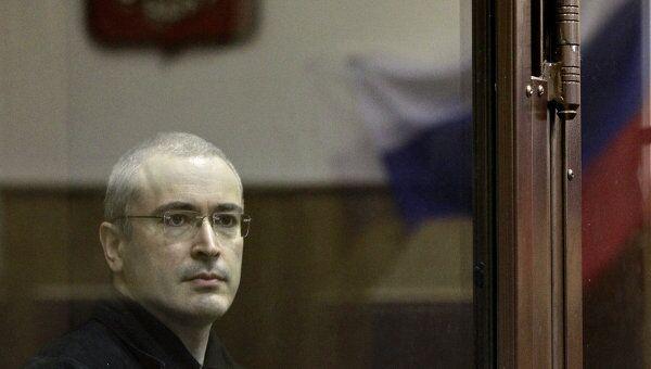 Михаил Ходорковский. Архив
