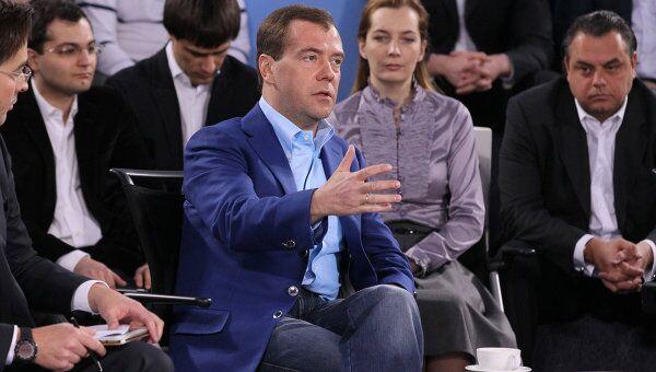 Президент РФ Д.Медведев провел первую из серии встреч в формате Открытого правительства