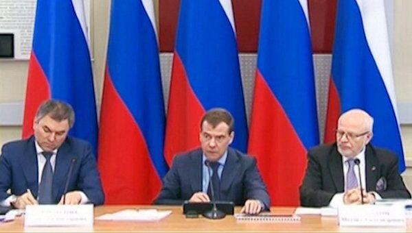 Медведев предложил помощь государства в решении споров экологов с бизнесом