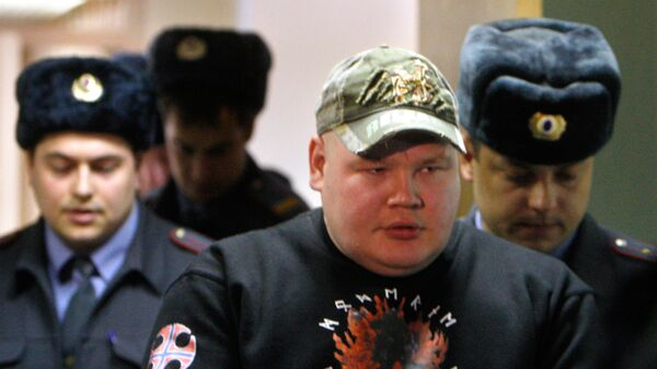 Заседание суда по делу Вячеслава Дацика