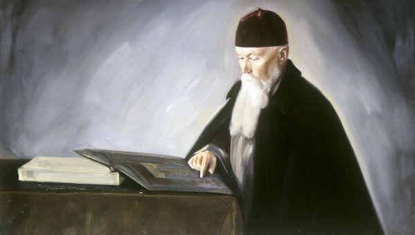 С. Рерих Н. К. Рерих. Репродукция