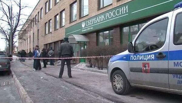 Предполагаемые грабители задержаны у офиса Сбербанка. Кадры с места ЧП
