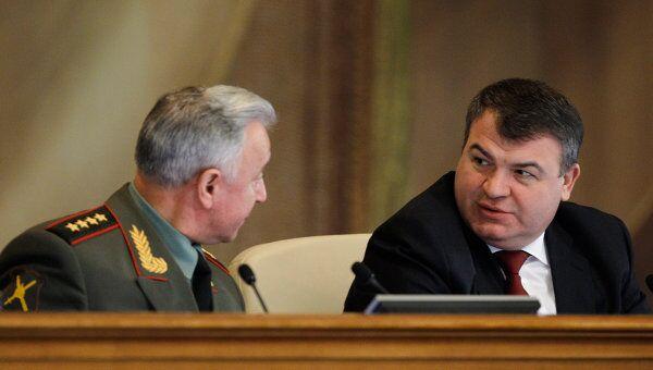 Анатолий Сердюков на заседании расширенной коллегии Министерства обороны