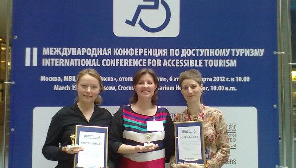Музейная фабрика пастилы в Коломне получила премию «Доступный мир 2012»