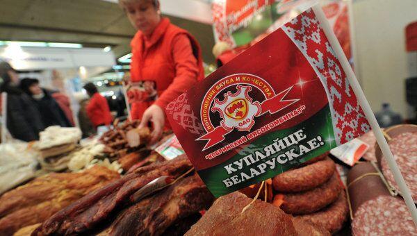 Выставка-ярмарка белорусских товаров. Архивное фото