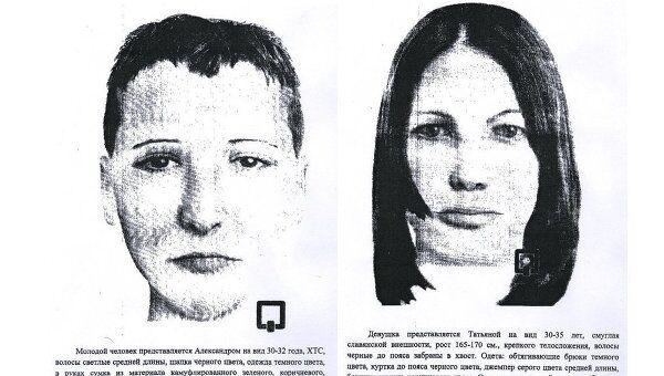 Фотороботы подозреваемых в организации побега из колонии №17 п. Шексна Вологодской области