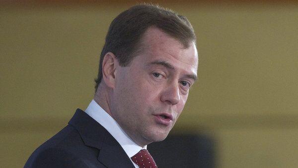 Президент РФ Д.Медведев на международной конференции по вопросам евроатлантической безопаснос