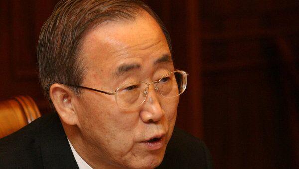 Генсек ООН Пан Ги Мун. Архив.