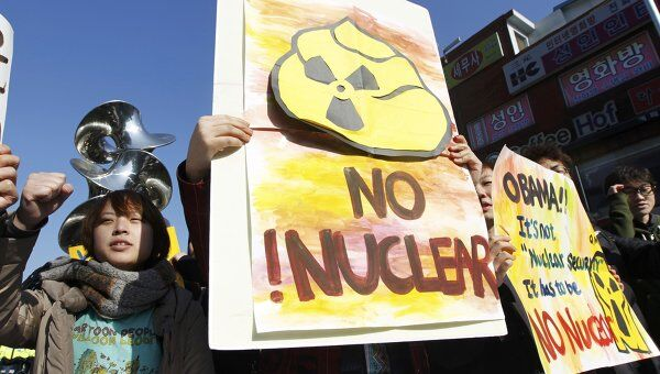 Саммит по ядерной безопасности в Сеуле