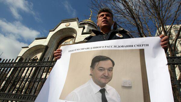 Акция против полицейского произвола в деле Магнитского