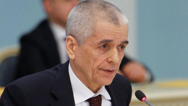 Геннадий Онищенко. Архив