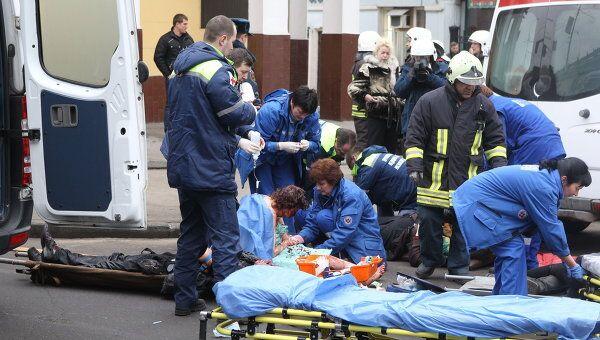 Пострадавшие в результате взрыва на станции метро Парк культуры - pадиальная.