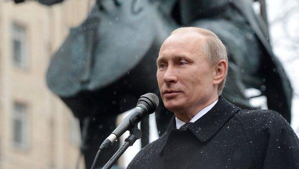 Путин на открытии памятника Мстиславу Ростроповичу в Москве