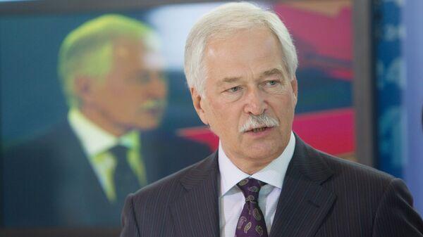 Международный политический форум в Ярославле