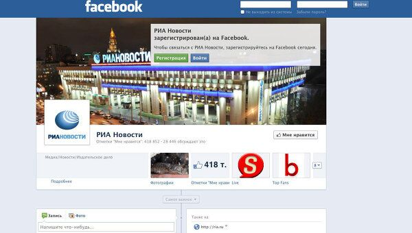 Скриншот официальной страницы РИА Новости на Facebook