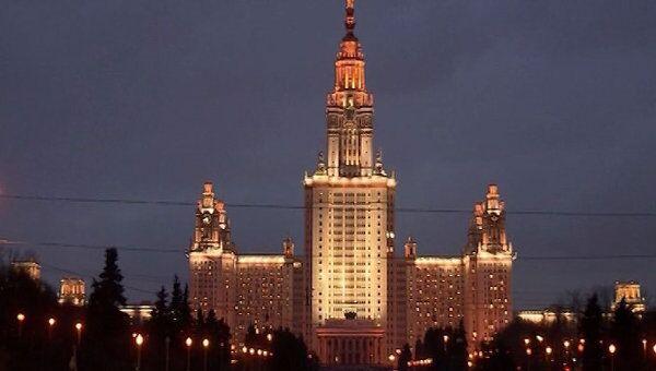 LIVE: Акция Час Земли в Москве