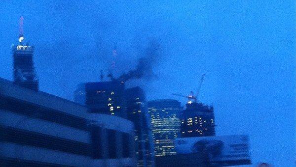 Пожар в Москва Сити