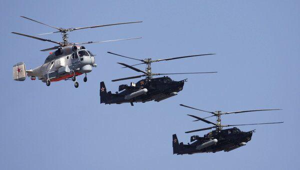 Вертолеты КБ Камова. Архивное фото